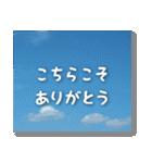 空のココロ【たくさんのありがとう】(個別スタンプ:03)