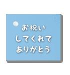 空のココロ【たくさんのありがとう】(個別スタンプ:04)