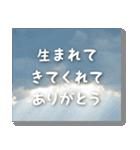空のココロ【たくさんのありがとう】(個別スタンプ:05)