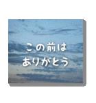空のココロ【たくさんのありがとう】(個別スタンプ:06)