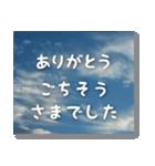 空のココロ【たくさんのありがとう】(個別スタンプ:07)