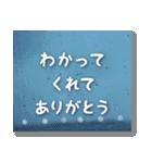 空のココロ【たくさんのありがとう】(個別スタンプ:08)