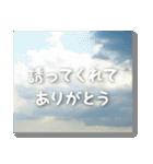 空のココロ【たくさんのありがとう】(個別スタンプ:09)