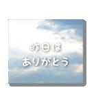 空のココロ【たくさんのありがとう】(個別スタンプ:10)