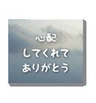 空のココロ【たくさんのありがとう】(個別スタンプ:14)
