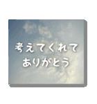 空のココロ【たくさんのありがとう】(個別スタンプ:15)