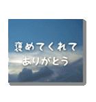 空のココロ【たくさんのありがとう】(個別スタンプ:17)