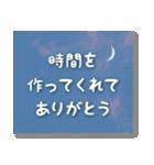 空のココロ【たくさんのありがとう】(個別スタンプ:18)