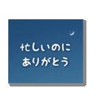 空のココロ【たくさんのありがとう】(個別スタンプ:20)