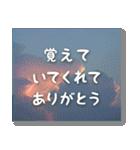 空のココロ【たくさんのありがとう】(個別スタンプ:21)