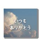 空のココロ【たくさんのありがとう】(個別スタンプ:22)