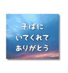 空のココロ【たくさんのありがとう】(個別スタンプ:23)
