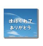空のココロ【たくさんのありがとう】(個別スタンプ:24)