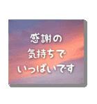 空のココロ【たくさんのありがとう】(個別スタンプ:25)