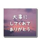 空のココロ【たくさんのありがとう】(個別スタンプ:26)