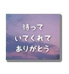 空のココロ【たくさんのありがとう】(個別スタンプ:27)