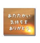 空のココロ【たくさんのありがとう】(個別スタンプ:29)