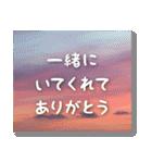 空のココロ【たくさんのありがとう】(個別スタンプ:30)