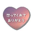 空のココロ【たくさんのありがとう】(個別スタンプ:31)