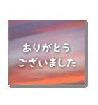 空のココロ【たくさんのありがとう】(個別スタンプ:32)