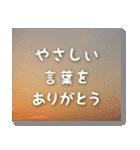 空のココロ【たくさんのありがとう】(個別スタンプ:33)
