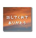 空のココロ【たくさんのありがとう】(個別スタンプ:34)