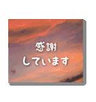空のココロ【たくさんのありがとう】(個別スタンプ:35)