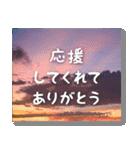 空のココロ【たくさんのありがとう】(個別スタンプ:36)