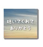 空のココロ【たくさんのありがとう】(個別スタンプ:37)