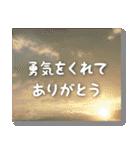 空のココロ【たくさんのありがとう】(個別スタンプ:38)