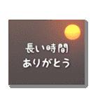 空のココロ【たくさんのありがとう】(個別スタンプ:39)