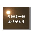 空のココロ【たくさんのありがとう】(個別スタンプ:40)