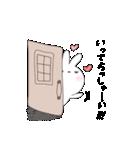 らびちゃん。Vol.2(個別スタンプ:07)