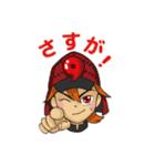 ジェダイトキャラクターズ(個別スタンプ:02)