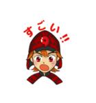 ジェダイトキャラクターズ(個別スタンプ:03)