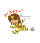 ジェダイトキャラクターズ(個別スタンプ:06)