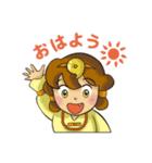 ジェダイトキャラクターズ(個別スタンプ:07)