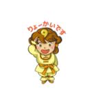 ジェダイトキャラクターズ(個別スタンプ:09)