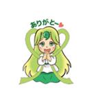 ジェダイトキャラクターズ(個別スタンプ:11)