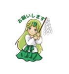 ジェダイトキャラクターズ(個別スタンプ:12)