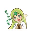 ジェダイトキャラクターズ(個別スタンプ:13)