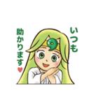 ジェダイトキャラクターズ(個別スタンプ:14)