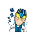 ジェダイトキャラクターズ(個別スタンプ:17)