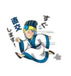 ジェダイトキャラクターズ(個別スタンプ:20)