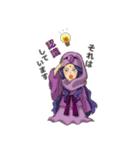 ジェダイトキャラクターズ(個別スタンプ:24)