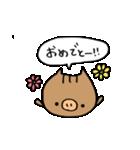 ☆仲良し☆うりぼあ家♪6(個別スタンプ:18)