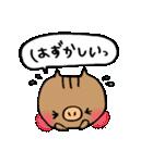 ☆仲良し☆うりぼあ家♪6(個別スタンプ:20)
