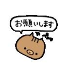 ☆仲良し☆うりぼあ家♪6(個別スタンプ:25)