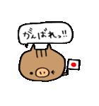 ☆仲良し☆うりぼあ家♪6(個別スタンプ:26)