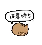 ☆仲良し☆うりぼあ家♪6(個別スタンプ:28)